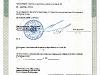licenziya-proektstroj-4