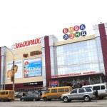 Гипермаркет Карусель Самара 1